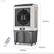 ■Large-scale industrial air cooler, household restaurant, mobile small air-conditioning fan, commercial living room, single refrigeration