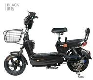 艾瑪電動車小電瓶車成人電動女雙人小電動代步車小型飛鴿電自行車MKS歐歐流行館