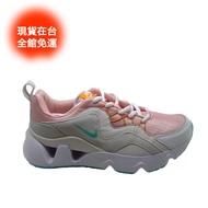 nike孫芸芸同款RYZ365增高外出休閒老爹鞋橘粉尺寸36~41(女款)此款偏小半號(新店開幕6.5折)
