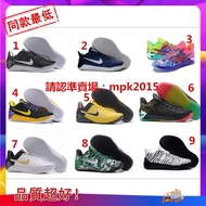 💖台灣現貨💖 NlKE KOBE A.D.EP 籃球鞋 kobe12 男鞋 kobe ad 科比12代 男女籃球鞋