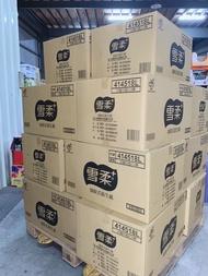 現貨 衛生紙 抽取式 雪柔 整箱販售 便宜賣 90抽 一串6包 一箱14串 擦拭 日用品  限宅配