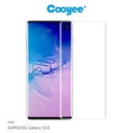 強尼拍賣~Cooyee SAMSUNG Galaxy S10、S10+ 液態膠玻璃貼(含燈)保護貼 玻璃貼
