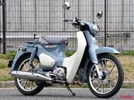 高雄機車 Honda Super Cub C125 退貨物稅 限量10台 分期免卡 學生分期 社會人士皆可