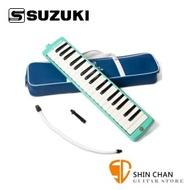 SUZUKI MX37C 口風琴 / MX-37C 37鍵口風琴(原廠公司貨)附贈短管、長管、攜行帶