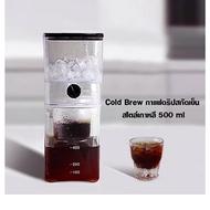 ส่งฟรี! เครื่องทำกาแฟ Cold brew เครื่องทำกาแฟสกัดเย็น Cold drip สไตล์เกาหลี แบบโหลแก้ว Dutch up