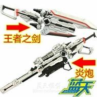 MG 紅龍型 異端 紅異端 紅龍 烈雷劍 炎砲 王者之劍 BTF