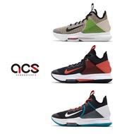 Nike 籃球鞋 LeBron Witness IV 4 任選 氣墊 男鞋 LBJ 運動鞋 【ACS】