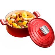Enamel Cast Iron Pot Cast Iron Easy Clean Color Cast Iron Enamel Pot Cooker Gas Home Pot