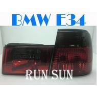●○RUN SUN 車燈,車材○● 全新 BMW 寶馬 E34 5系列 晶鑽紅黑 尾燈
