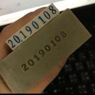 手工皂日期章加購數字 下單處