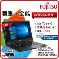 【2018.8  日本原裝 7代處理器 凌駕VAIO制霸機】Fujitsu 富士通 Lifebook E548-HB311 14吋FHD防眩光 黑 筆電  i3-7130U/8G/256G SSD/Win10 home/指紋辨識+TPM 2.0
