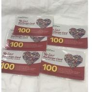 **高雄晶揚**電信預付卡(補充卡)~亞太電信GT100賣100元