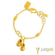 【Just Gold 鎮金店】彌月 純金系列 黃金手鍊-Babe布鞋(男生)