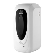 (現貨免運)自動感應式手部消毒機1000L 超大容量 酒精噴霧器 非接觸 壁掛式消毒器