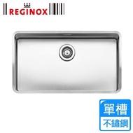 【REGINOX】進口不鏽鋼水槽(U-2584下崁)