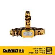 美國 得偉 DEWALT 200流明LED頭燈 DWHT81424