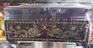 【許振芳香舖】『雙龍神座 燙金 8寸8(低)』 神明適用 龍椅 貼座 疊座 墊椅 蓮花座 神明座