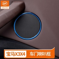 Bmw Auto Purchase Purchase Purchase For Bmw New X 3 Car Door Horn Ring Light Bar