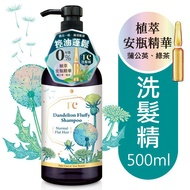 Tc Dandelion Fluffy Oil Control Shampoo 500ml | TC蒲公英蓬松控油洗发精500ml