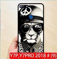 HUAWEI Y7PRO,Y7PRIME 2018 เคสสกรีน #09