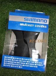 紀錄單車 全新SHIMANO ULTEGRA 105 變把套 握把套(4700 5800 6800 4703適用)