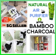♥Activated Carbon Bamboo Charcoal Air Deodorizer Dehumidifier♥Remove Moisture Odours♥