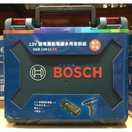 美兒小舖COSTCO好市多代購~BOSCH 博世 電動工具-12V鋰電震動電鑽多用套裝組(1盒裝)