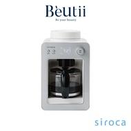 siroca SC-A3510 自動研磨咖啡機 晨光白 獨家顏色