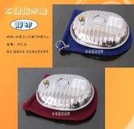 [小冬瓜五金行] 龍印 水龜  金龍水龜 白鐵水龜 不鏽鋼水龜 暖暖包 熱敷 保暖