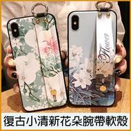 小清新腕帶防丟軟殼 三星手機殼A30s A70 A50 Note9 Note8 中國風全包防丟軟殼 浮雕圖案 復古文藝風花朵