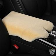 汽車扶手墊 冬季毛絨汽車扶手箱墊保暖車用裝飾中央扶手套仿獺兔毛車載通用型