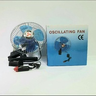 12v oscillating fan / electric fan /12v