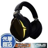 【免運附發票】ASUS 華碩 ROG STRIX FUSION 700 有線 無線 藍芽 電競耳機麥克風 公司貨