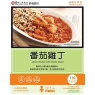 【摩斯嚴選】馬偕醫院-蕃茄雞丁調理包(240g/包)