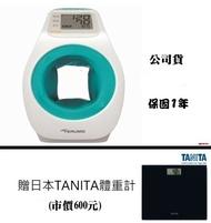 【贈日本TANITA體重計】TERUMO泰爾茂 隧道型血壓計 ESP-2020 ESP2020 泰爾茂血壓計 esp2000