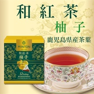 【MINTON】和紅茶-柚子12包入 24g  和風英式紅茶茶包 ミントン 和紅茶ティーバッグ 柚子 日本進口茶包