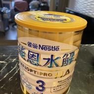 能恩水解成長奶粉1~3歲800g便宜賣