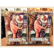 3日版Jp正版公仔頂上20遇年劇場版海賊王艾斯魯夫羅索隆薩波錦衛門和之國七龍珠寬盒金證航海王和之園RORONOAZORO