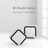 韓國Health Banco雙效抑菌空氣清淨器 方塊機