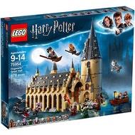 LEGO 樂高 巫師世界 - LT75954 哈利波特 霍格華茲大廳 台樂公司貨 < JOYBUS >