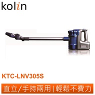 Kolin 手持直立旋風吸塵器(有線) KTC-LNV305S 歌林公司貨