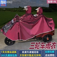 Electric Tricycle Raincoat Single Double Hat Adult Riding