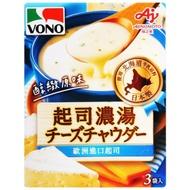 味之素 VONO醇緻原味-起司濃湯(3入)(54g)