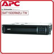APC 機架式智慧型1500VA SMT1500RM2UTW 在線式等級輸出電源UPS