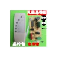 二手 【落地扇掛壁扇吊扇吊扇通用風扇板電路板控制主機板 141-12194