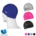【SPEEDO】 成人合成泳帽 Pace 海軍藍/銀/粉紅/黑 SD8720646526B 原價380元