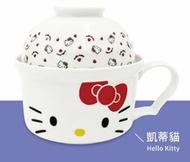 X射線【C893086】Hello Kitty 泡麵碗附蓋,餐碗/碗盤/餐具/缽/防摔碗/不銹鋼碗/隔熱碗/泡麵碗/碗公