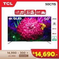 4K QLED PREMIUM [ผ่อน 0% นาน 10 เดือน] TCL 50 นิ้ว 4K QLED Android 9.0 TV Smart TV (รุ่น 50C715) Full Screen Design - Google Assistant & Netflix & Youtube & LINE TV - 2G RAM+16G ROM- Wifi 2.4 & 5 Ghz , Supp