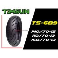 TIMSUN 騰森輪胎 TS-689 140/70-12 110/70-13 150/70-13
