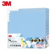 [特價]3M 安全防撞地墊-礦石藍 (61.5CM)